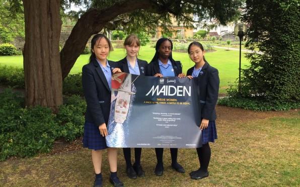Maiden film