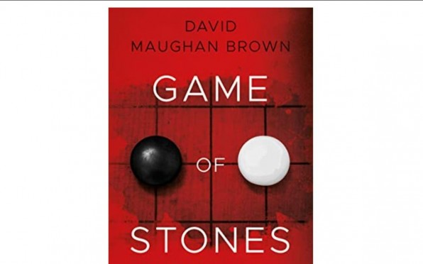 Game of Stones, by David Maughan Brown (1962W)