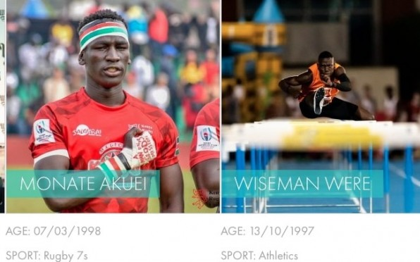 DBA Africa - Africa's sports stars fo the future
