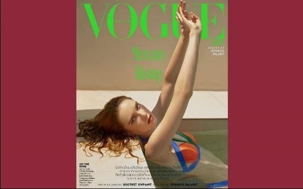 Fah Chak's Bikini Featured in the Vouge Photoshoot