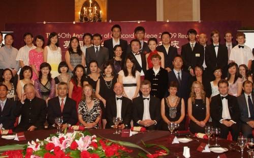 story image for 2009 Shanghai Reunion & Dinner