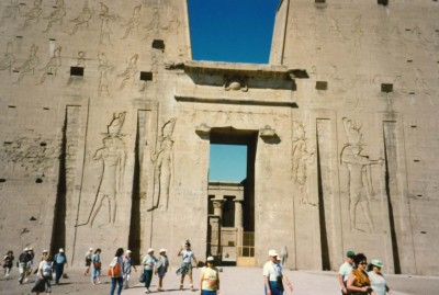 Gallery - Egypt Trip 1995