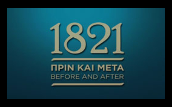 Live streaming backstage of the '1821 Before and After' exhibition